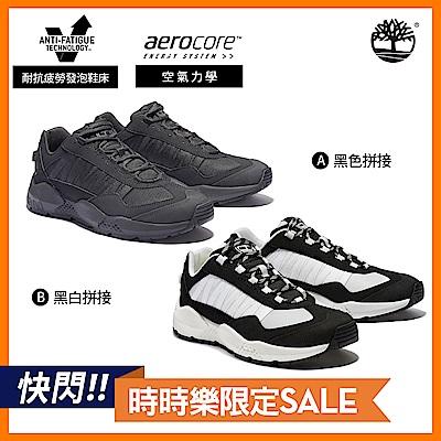[限時]Timberland男款皮革織物拼接運動鞋(2款任選)