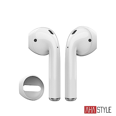AHAStyle AirPods 超薄防滑耳機套-白(可收納進充電盒)