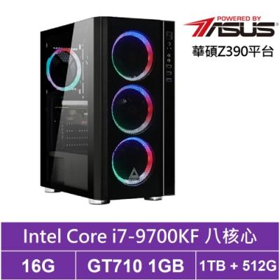 華碩Z390平台[西風弩兵]i7八核GT710獨顯電玩機