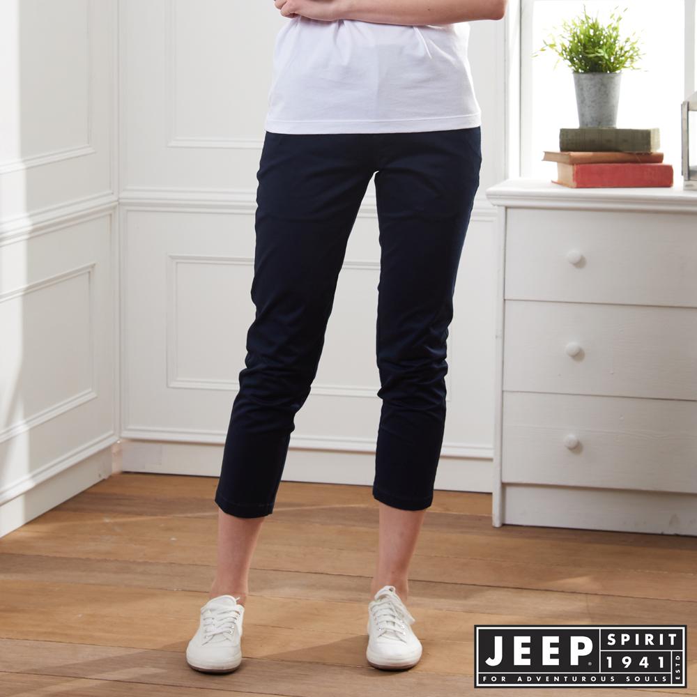 JEEP 女裝 舒適修身素面長褲-藍