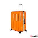 CROWN 皇冠 24吋 大容量鋁框拉桿箱 荷蘭桔