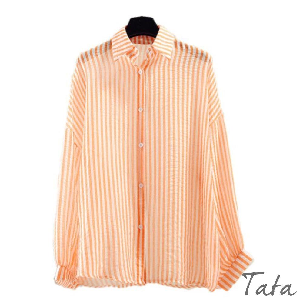 寬鬆條紋夏日罩衫外套 TATA-F