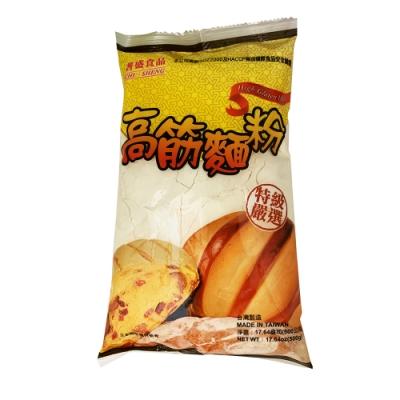 耆盛 高筋麵粉(500g)