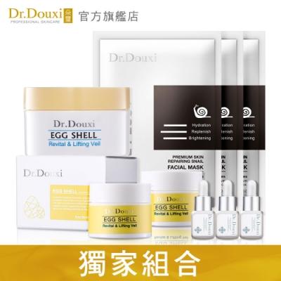 Dr.Douxi朵璽卵殼膜100g卵殼膜20g*2蝸精5ml*3蝸牛面膜*3