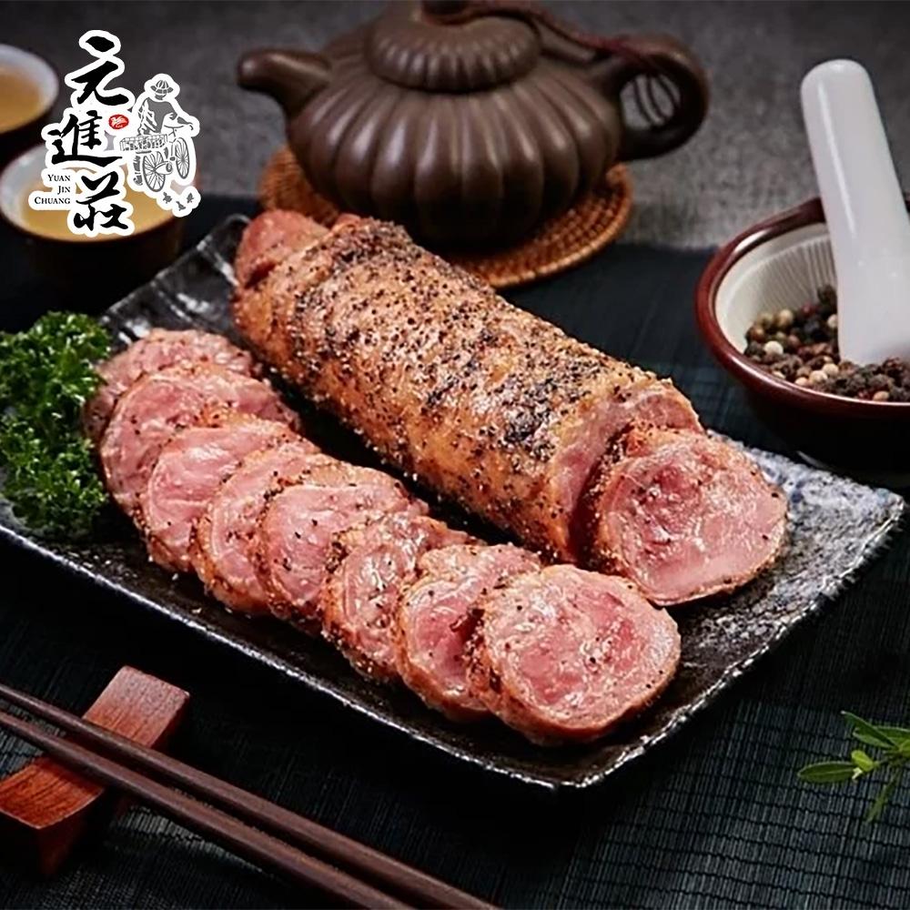 元進莊‧櫻桃鴨肉捲350g/份(共兩份)