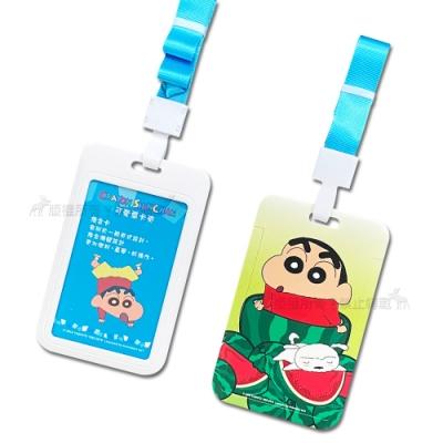 蠟筆小新 頸掛硬式ID卡套 悠遊卡 識別證票卡夾(小新西瓜杯)