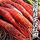 【買10送10《共20隻》】海鮮王阿根廷大尾天使紅蝦10隻組(600g/包) product thumbnail 1