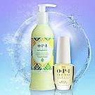 OPI【預防乾裂肌膚修護組】古布阿蘇指精華(14.8mL)+清甜檸檬果浴乳液(250mL)