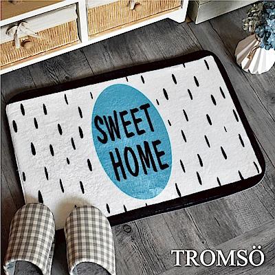 TROMSO 簡單生活超柔軟舒適地墊-M41甜蜜生活