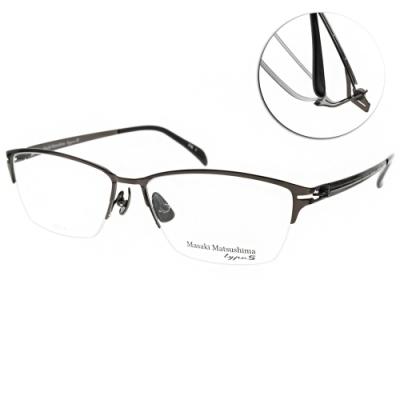 Masaki Matsushima眼鏡  簡約紳士半框款/深棕#MFT5042 C01