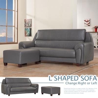 Homelike 塔克仿牛皮L型沙發組(三人座+腳凳)-210x175x100cm