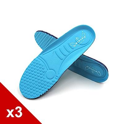 糊塗鞋匠 優質鞋材 C161 台灣製造 PU泡棉兒童足弓運動鞋墊 3雙