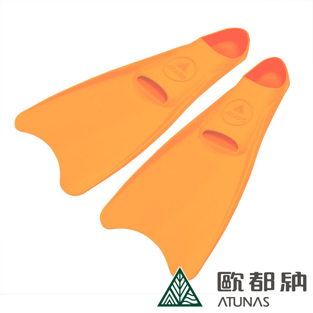 【ATUNAS 歐都納】中性款長蛙鞋-附網袋(88A柑/安全訓練/潛水浮淺鞋)
