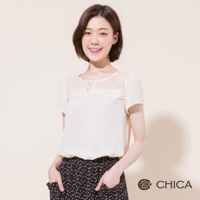 CHICA 浪漫相守心型拼接短袖上衣(2色)