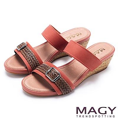 MAGY 異國渡假風 質感真皮編織楔型拖鞋-橘色