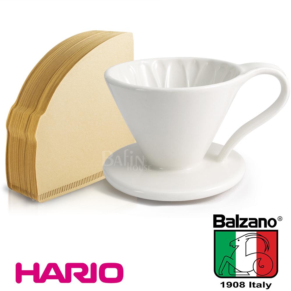 義大利Balzano 2人份花瓣陶瓷濾杯+HARIO 無漂白濾紙100張