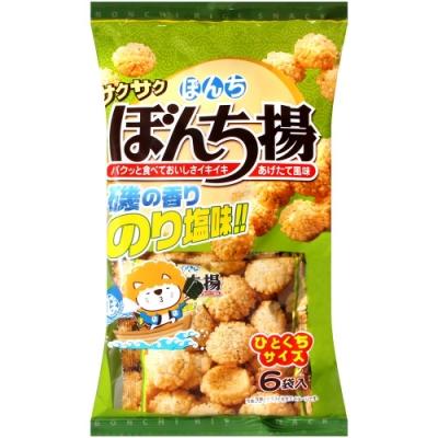 Bonchi 揚米果-海苔鹽味(78g)