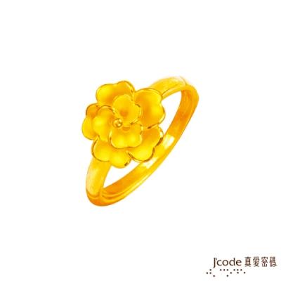 (無卡分期6期)J code真愛密碼 賞花黃金戒指