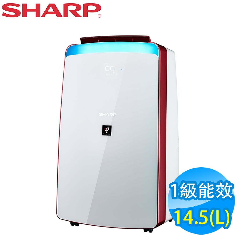 SHARP夏普 14.5L 1級科技美型清淨除濕機 DW-J14HT-R