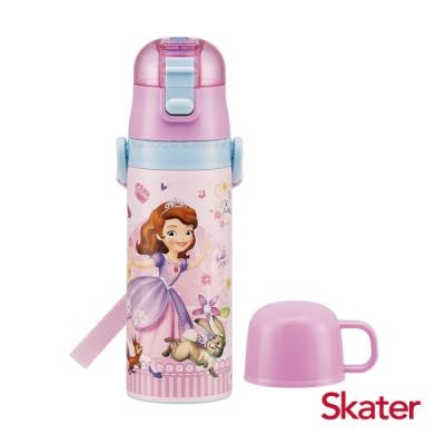 Skater 不鏽鋼2WAY水壺-蘇菲亞 & Friends