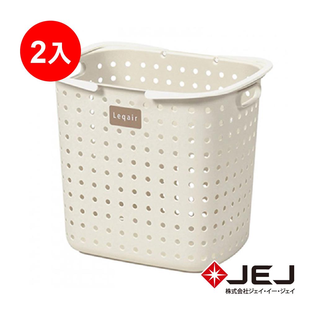 日本JEJ LEQAIR系列 單層洗衣籃 2入組