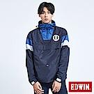 EDWIN 復古運動 套頭風衣外套-男-丈青