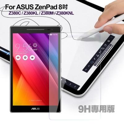 CITY for ASUS ZenPad 8吋 Z380C Z380KL 專用版9H鋼化玻璃保護貼