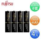 FUJITSU富士通 AAA4號高容量低自放900mAh充電電池(4入)