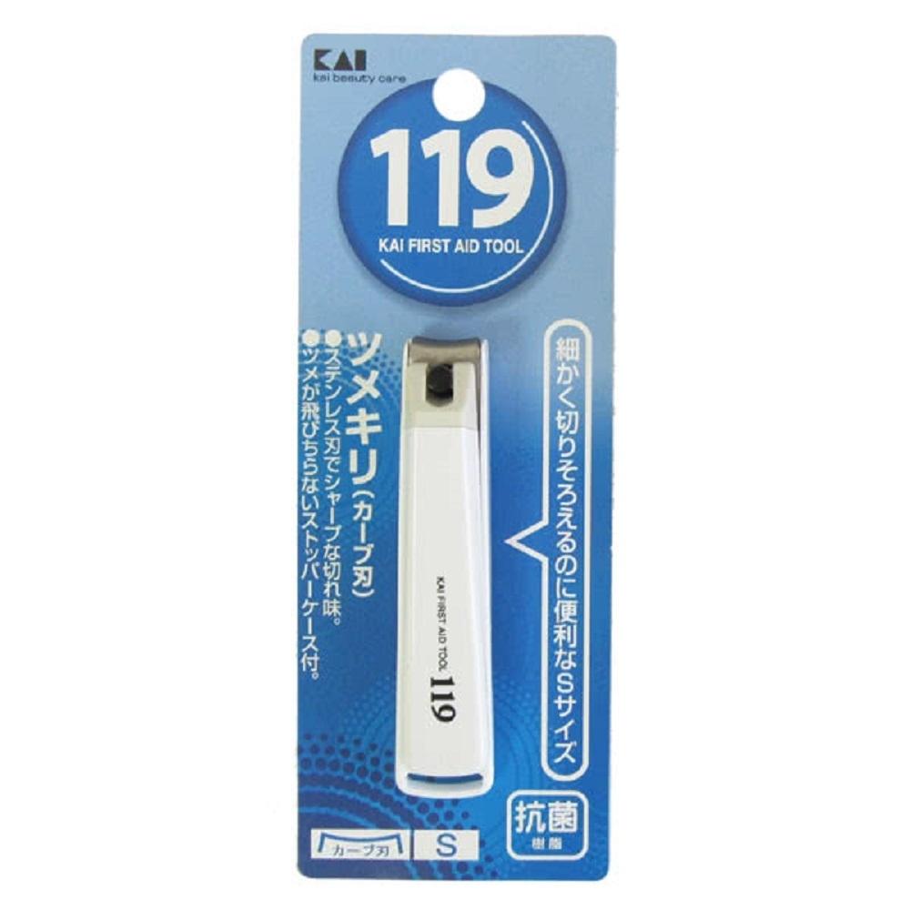 日本【KAI 貝印】119抗菌系列指甲剪S