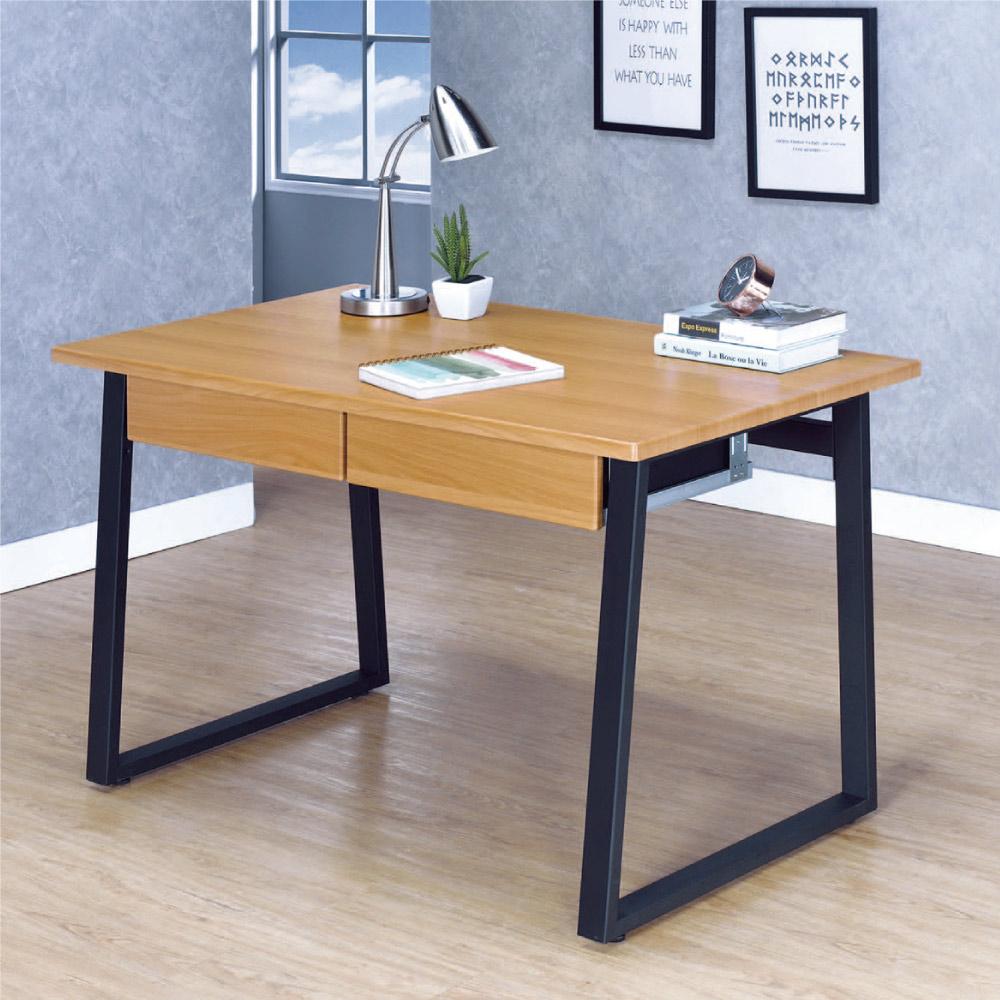 綠活居 亞比時尚4尺二抽書桌/電腦桌-120x70x75cm免組
