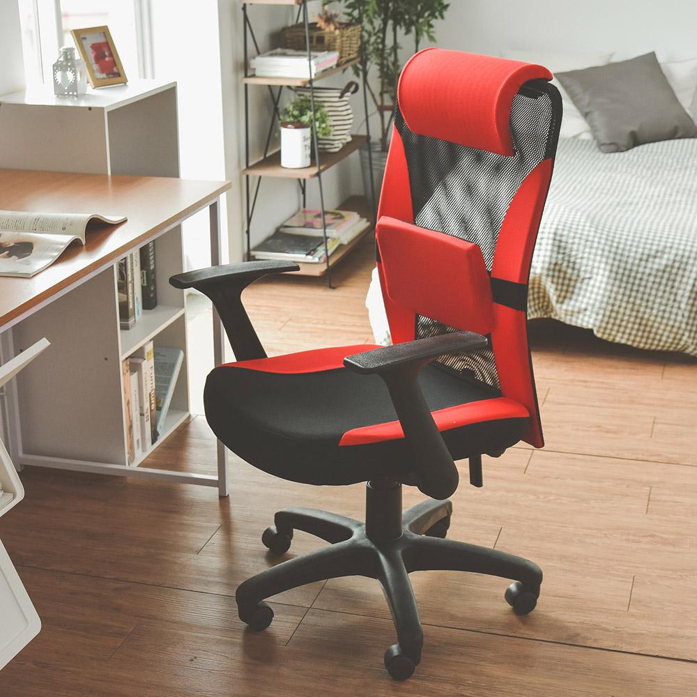 完美主義 防潑水頭靠高背電腦椅/辦公椅/書桌椅(5色)