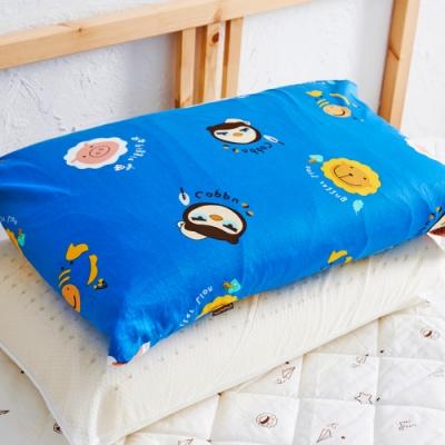 奶油獅-同樂會系列-100%精梳純棉信封式標準枕通用枕頭套(宇宙藍)四入