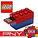 PNY LEGO 樂高 積木隨身碟 32GB product thumbnail 1
