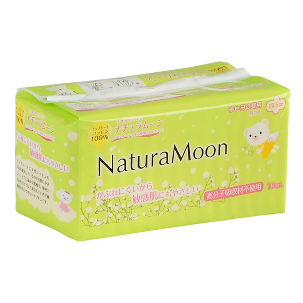 日本Naturamoon 天然棉蝶翼衛生棉量多日用/23.5cm(HK-NM1608)