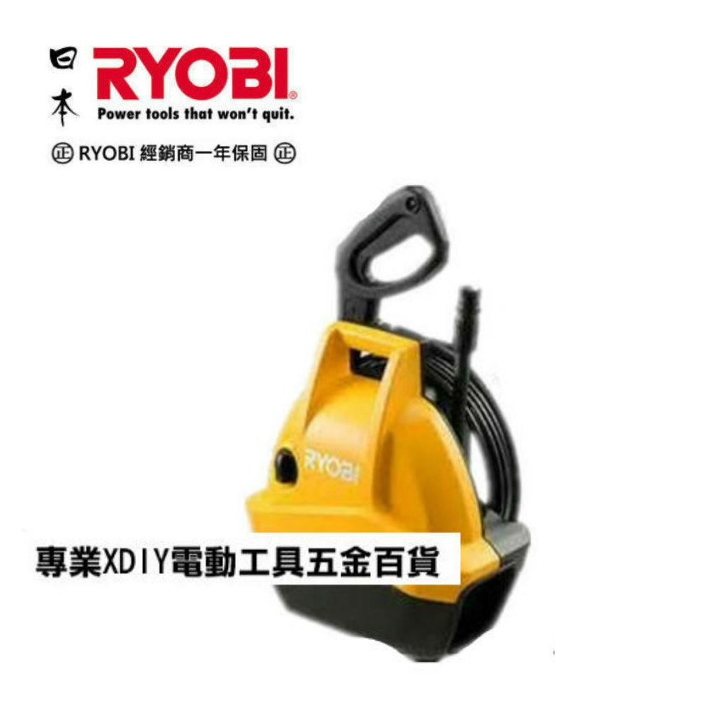 日本 良明 RYOBI 1600 輕量款 AJP-1310 高壓清洗機