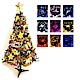 摩達客 幸福15尺一般型裝飾綠聖誕樹(金紫色系配件+100燈LED燈9串) product thumbnail 1