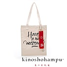 kinoshohampu Weekend系列 水洗帆布週末袋 白