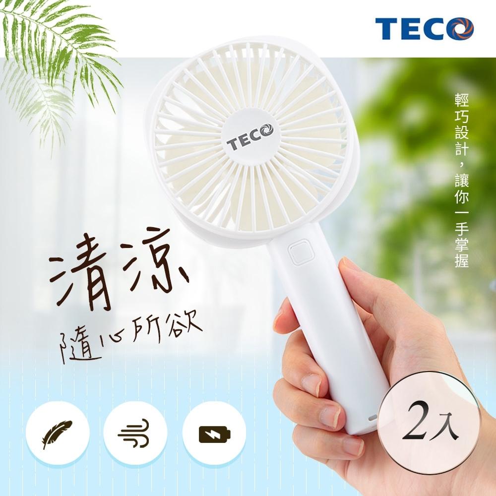 TECO東元 USB充電式手持桌立兩用電風扇 白色 超值2入組