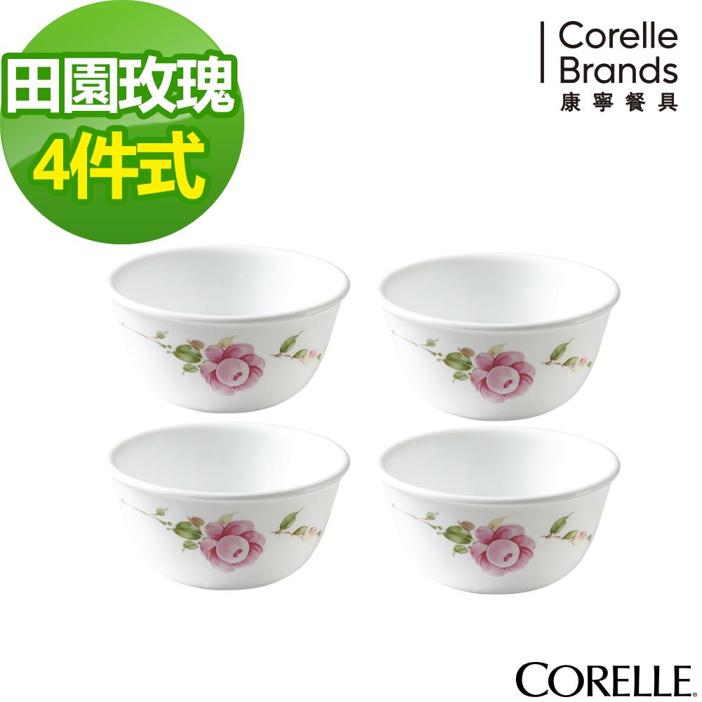 CORELLE康寧 田園玫瑰4件式餐碗組(402)