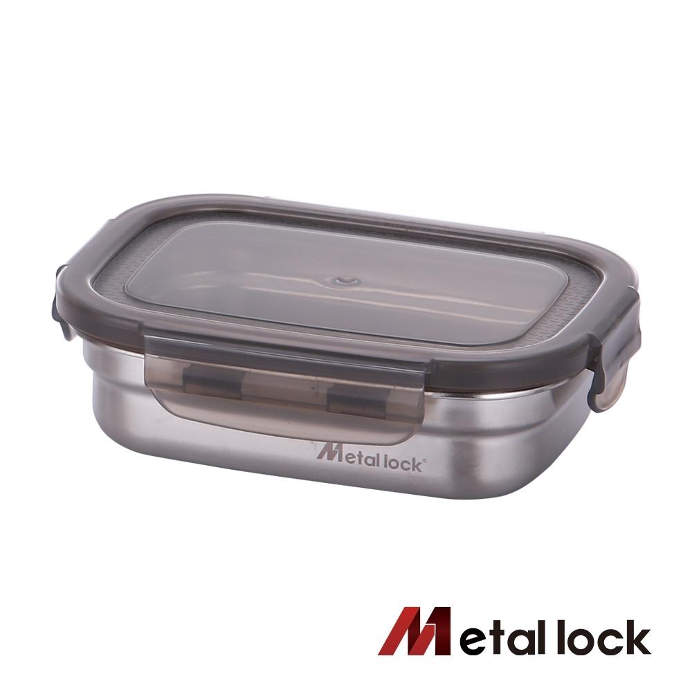 韓國Metal lock方形不鏽鋼保鮮盒320ml.露營野餐不銹鋼金屬環保收納長方形