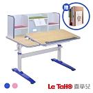 【SingBee欣美】LeTaHo 喜學兒-手搖升降L板桌+115桌上收納書架