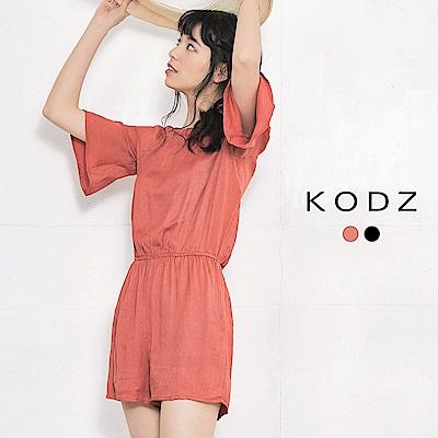 東京著衣-KODZ 南洋度假風一字領質感連身褲-S.M.L(共二色)
