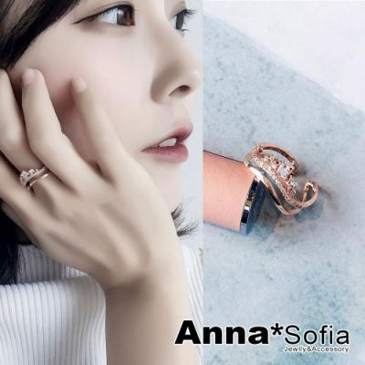 【3件5折】AnnaSofia 斜曲皇冠波鑽 雙層開口戒指(玫瑰金)