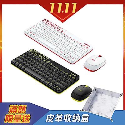 羅技 MK240 Nano 無線鍵鼠組