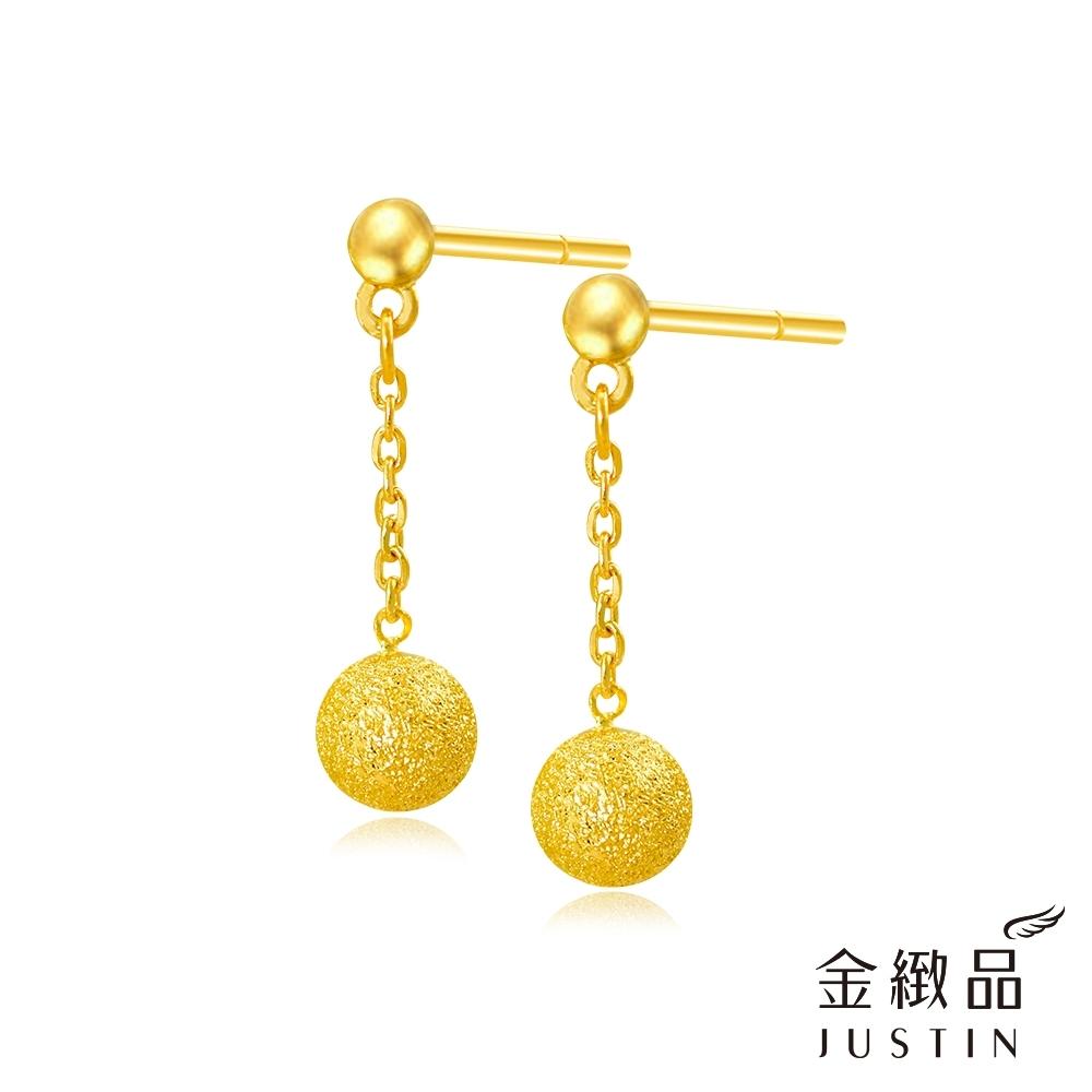 金緻品 黃金垂吊耳環 垂吊鑽球 0.54錢