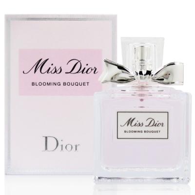 【1元押寶】Dior 迪奧 花漾迪奧 淡香水 50ml 新版