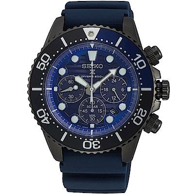 SEIKO精工 Prospex愛海洋太陽能三眼潛水錶(SSC701P1)-藍/43mm
