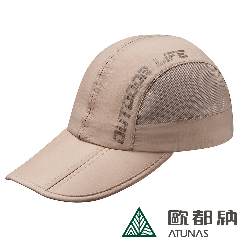 【ATUNAS 歐都納】防曬超輕摺疊便帽/棒球帽/鴨舌帽/高爾夫球帽 A-A1804卡其
