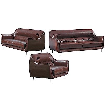 品家居 薛瑟夫工業風油臘皮革獨立筒沙發椅組合(1+2+3人座)