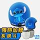 【T-MAO】正版卡通授權 史迪奇02 復古帽 騎士帽(安全帽│機車│可加購鏡片 E1) product thumbnail 1